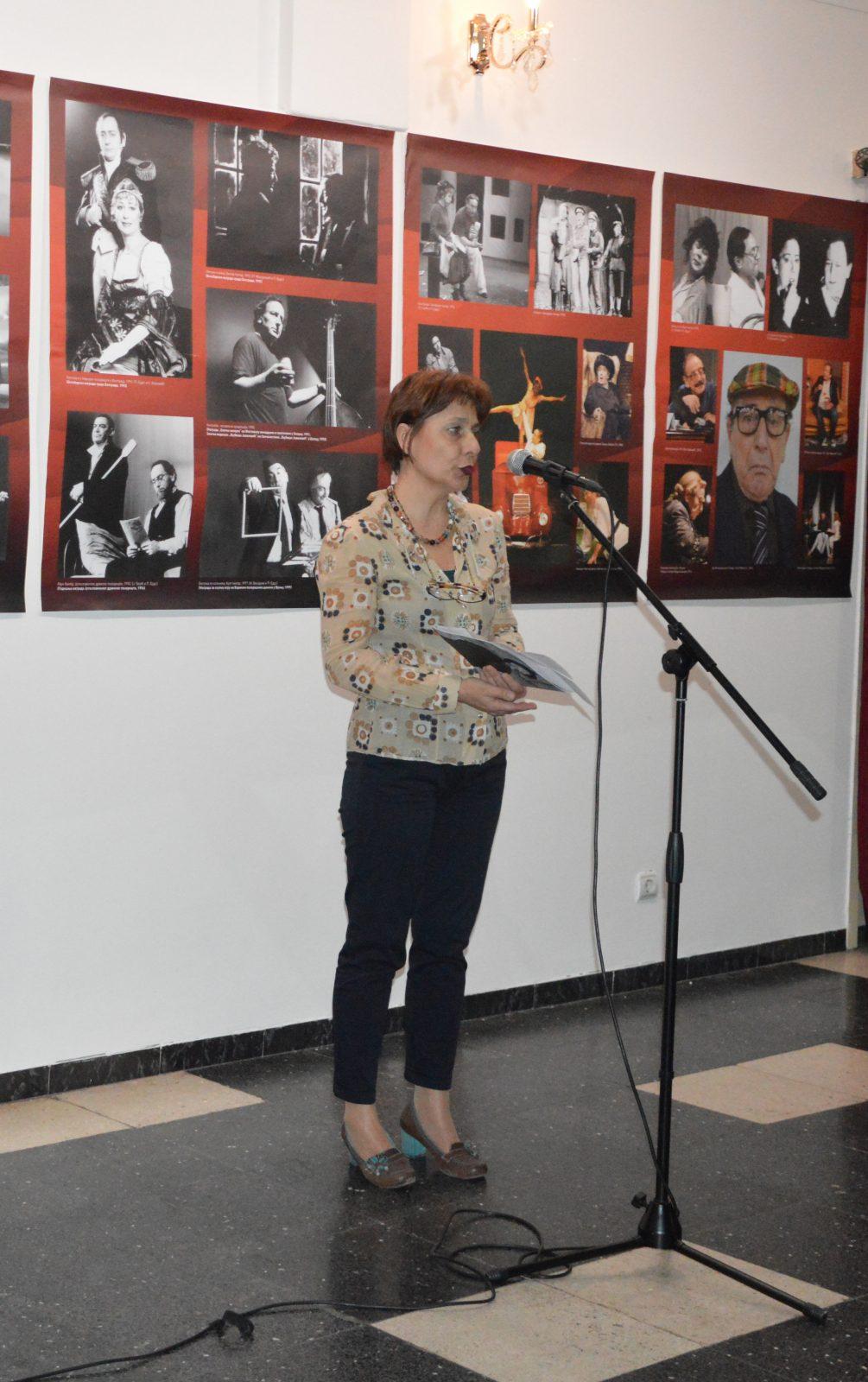 Mirjana Odavic